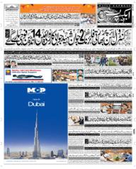 Express Epaper Islamabad edition