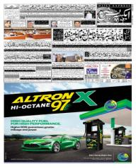 Express Epaper Lahore edition