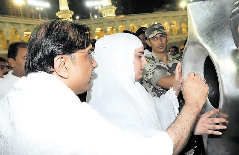 Asif Ali Zardari Funny Photos Picture