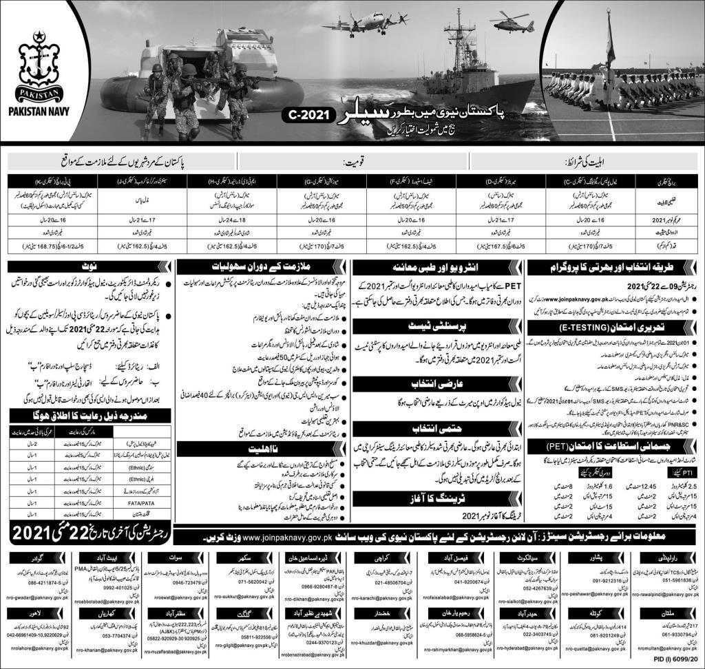 Join Pak Navy Sailor 2021 Online Registration