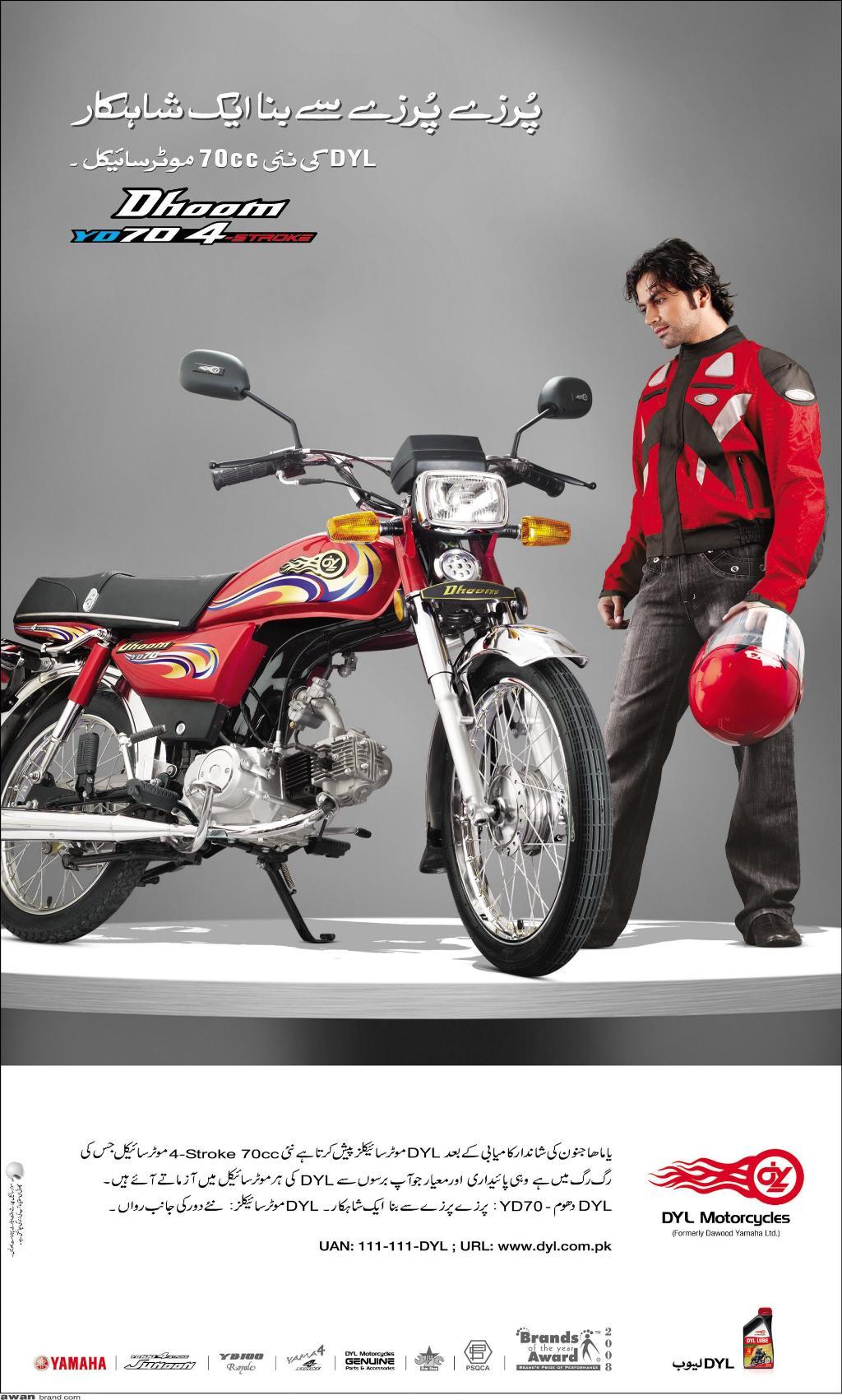 Dawood Yamaha Limited Motorcycle