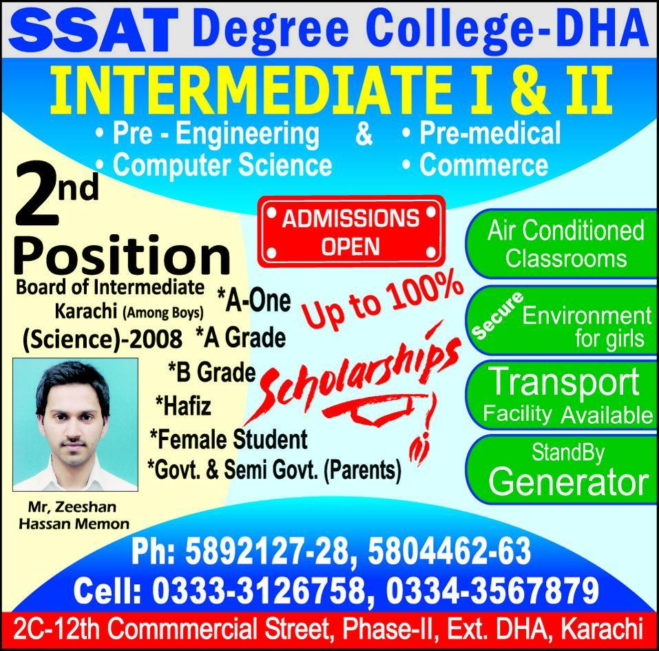 Engineering Management plus 1 commerce subjects in pakistan college of commerce