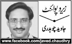 1101384808 1 Khirki Kay Patton Par Dastak Deta Waqt by Javed Chaudhry