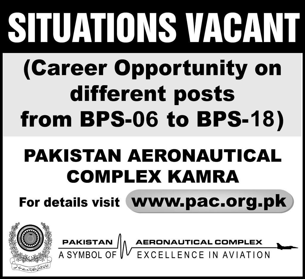 PAC Jobs 2016 Pakistan Aeronautical Complex Kamra