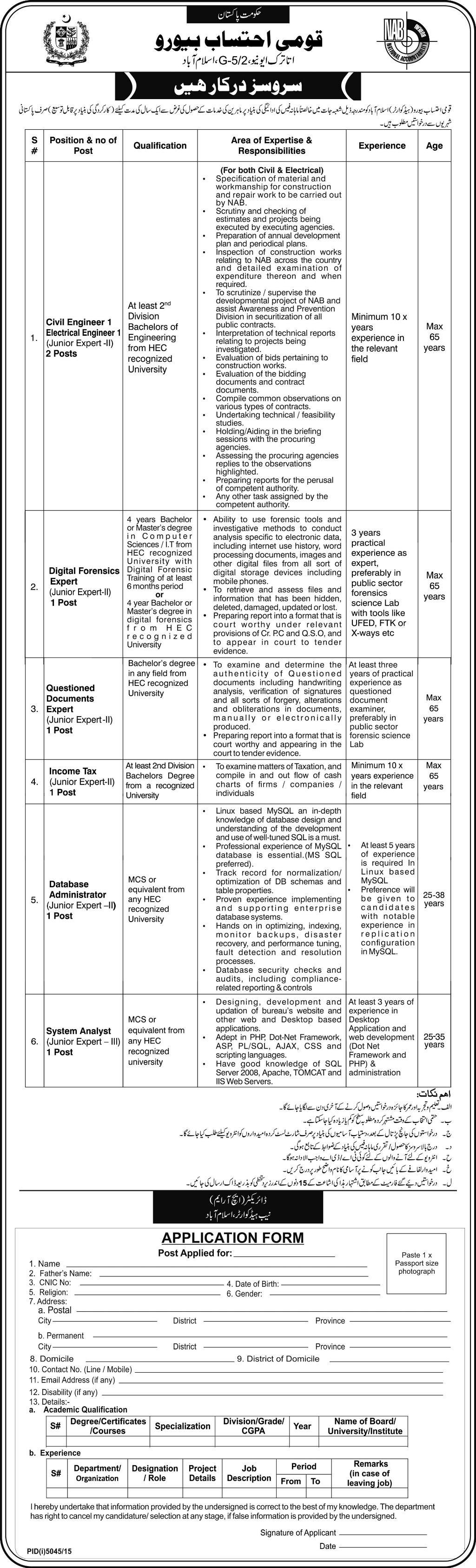 NAB Jobs 2016 Apply National Accountability Bureau Application Form
