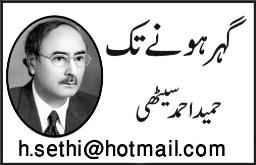 Hameed Sethi, express columns