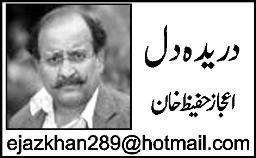 Ijaz Hafeez Khan, urdu columns