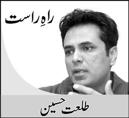Halqa NA 55 by Talat Husain