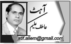 Atif Aliem