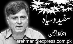 Ehfaz-ur-Rehman