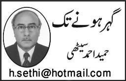 Hameed Sethi