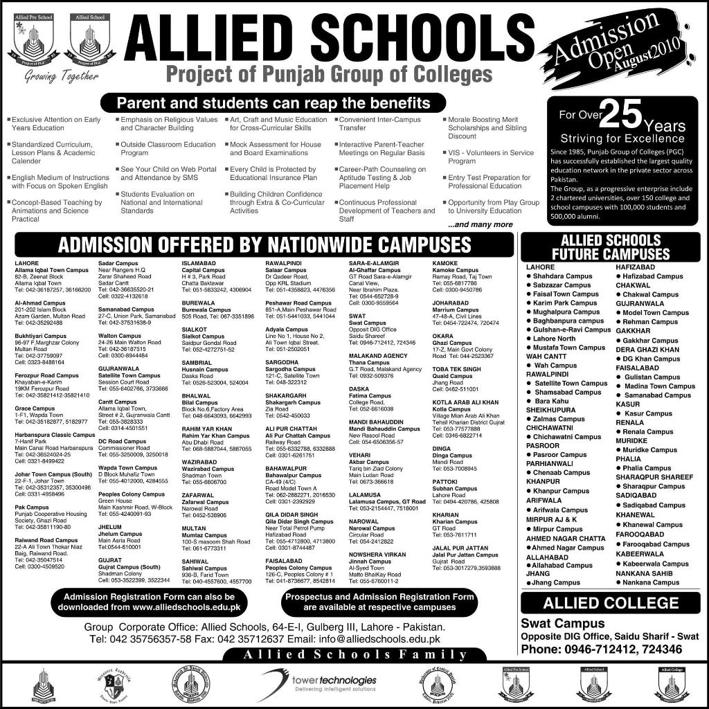 allied school lahore