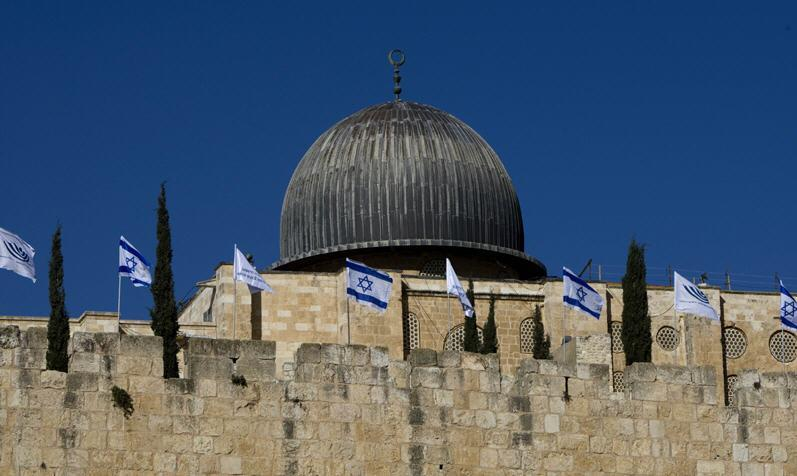 Flags of Israel on Walls of Qibla E Awal of Muslims Masjid Al Aqsa