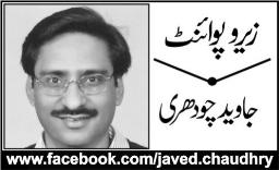 President Zardari and changing situation, Columns of Javed-Chaudhry