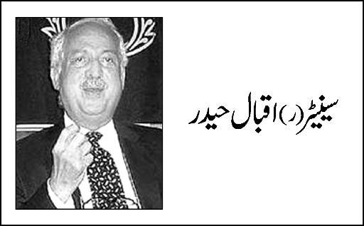 Hajj Scandal Kay Pechay Scandal by Iqbal Haider