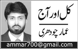 Column about work and dedication of Ibrahim-Shahid