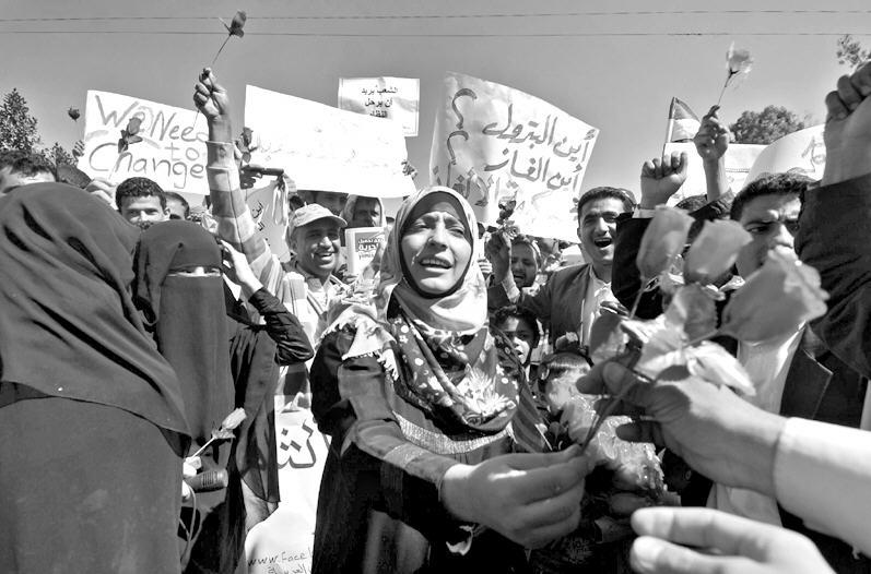 Protests In Yemen Against President Ali Abdullah Saleh