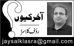 Multani Peer Kabi Bhutto Nahi Bantay By Rauf Klasra