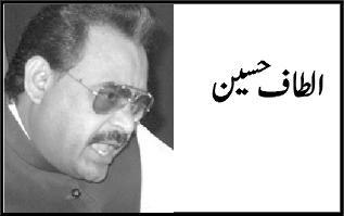 1101251404 1 Pakistan Ki Siyasi Surat e haal Sciency Tajziya by Altaf Hussain