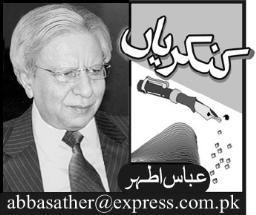 1101258606 1 Halaat Ka Jaiza by Abbas Ather