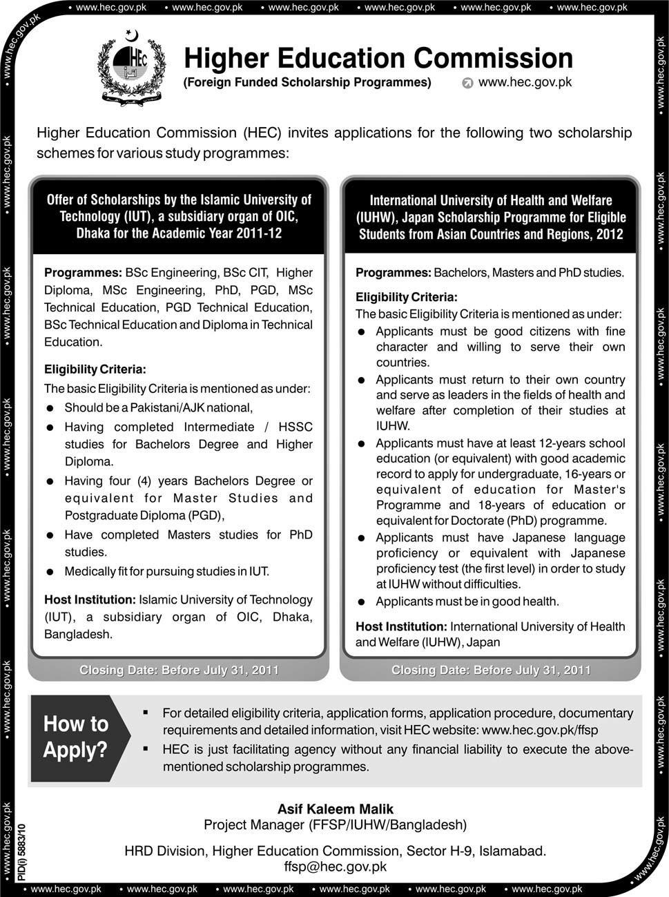 HEC Scholarships For Pakistani Students