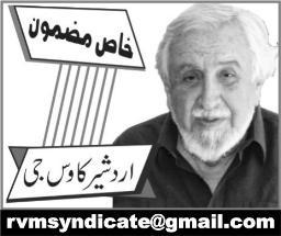 1101311629 1 [Quaid e Azam] Hum Sharminda Hain by Ardeshir Cowasjee