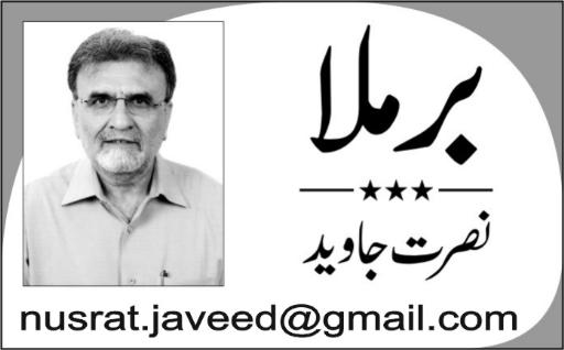 1101316196 1 Khatraat Aur Khadshat by Nusrat Javed