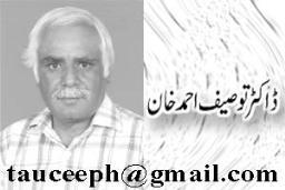 1101392135 1 PPP Aur Awam by Tauseef Ahmad Khan