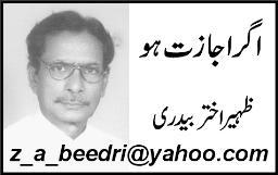 1101392136 1 Jalsay Jaloos Ki Siyasat by Zaheer Akhtat Bedri