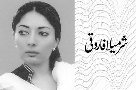 1101403794 1 Mansoor Ijaz Ka Fitna by Sharmila Farooqi