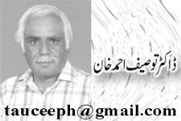 1101419546 1 Mian Nawaz Sharif Aur Jamhuri Iqdaar by Tauseef Ahmad Khan