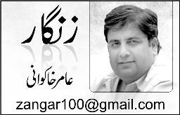 1101427116 1 Tabdili Ki Janib Pehla Qadam by M. Amir Khakwani