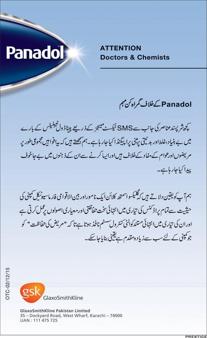 Panadol is under attack, after Shezan | Siasat pk Forums