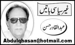 1101460853 1 Kisi Ko Thapar Kisi Ko Goli by Abdul Qadir Hassan