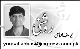 Education News in Urdu