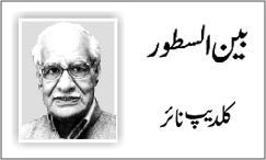 1101480120 1 Masla e Kashmir Kay Hal Ka Waqt Aa Gaya Hai by Kaldeep Nayer