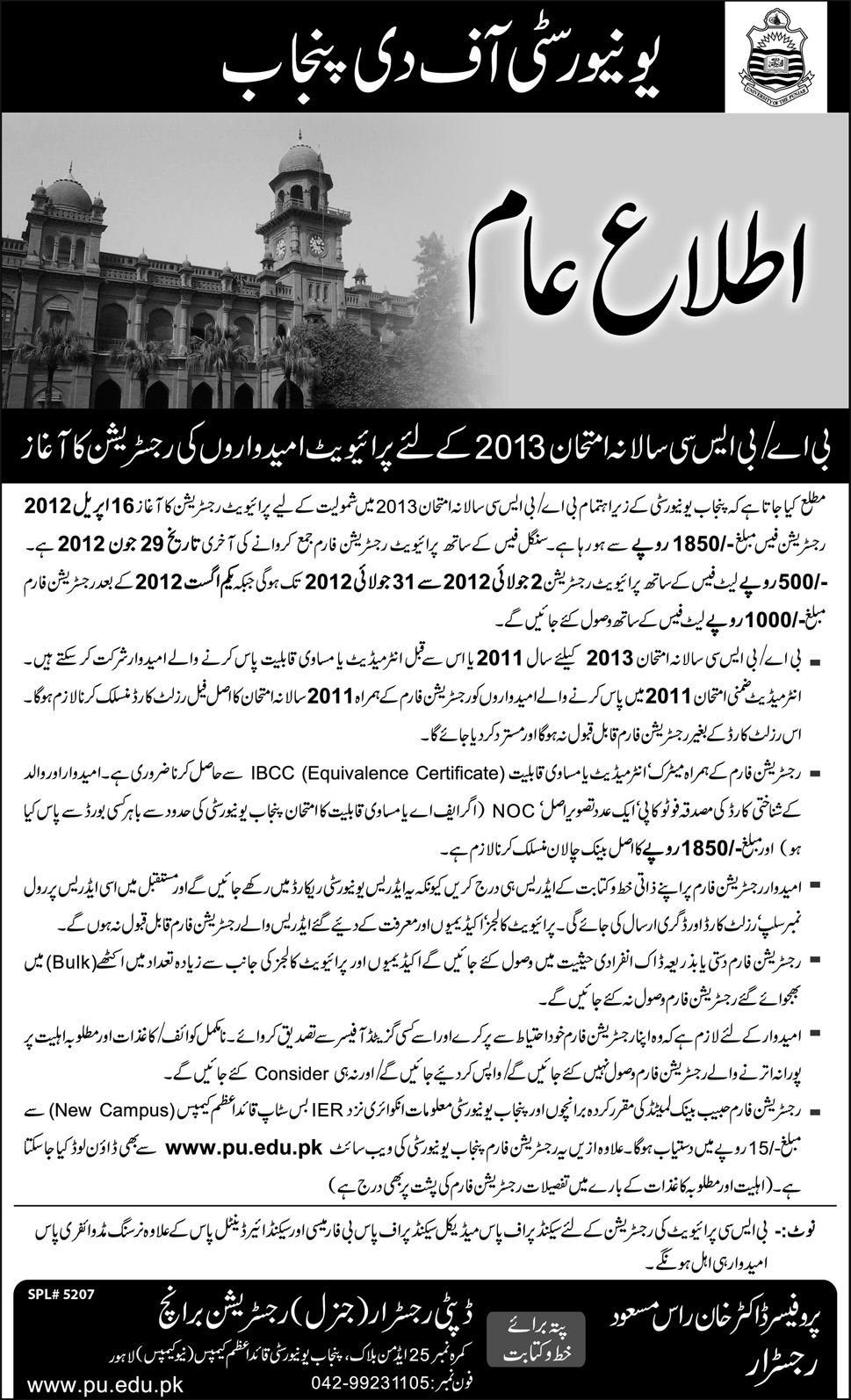 1101502984 1 BA, BSc Admissions, Registrations 2013 in Punjab University