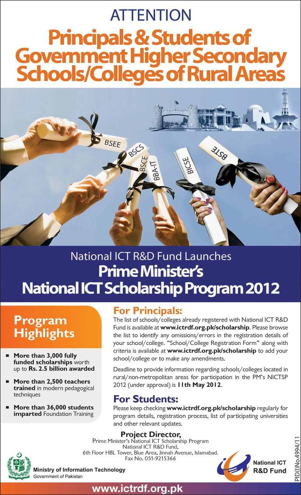 1101508512 1 Prime Ministers National ICT Scholarship Program 2012