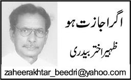 1101510990 1 Siachen Kay Almiye Kay Baad by Zaheer Akhtat Bedri