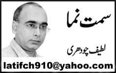 1101517214 1 Jamhuriyat Kay Naam Ek SMS by Latif Choudry