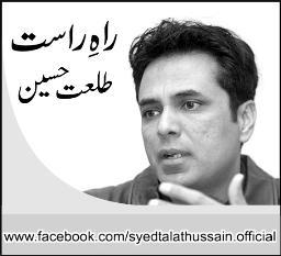 1101522992 1 Agy Agy Dekhiay Hota Hai Kia by Talat Hussain