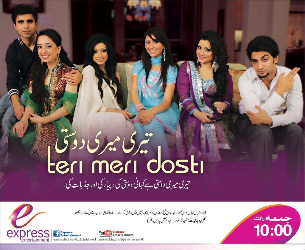 Teri Meri Dosti – Episode 5 – 15th June 2012