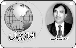 1101525197 1 Sindh Card Nishta by Asadullah Ghalib