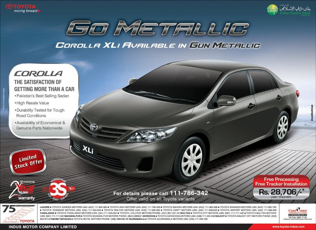 Corolla XLi 2013 in Go Metallic | Gun Metallic