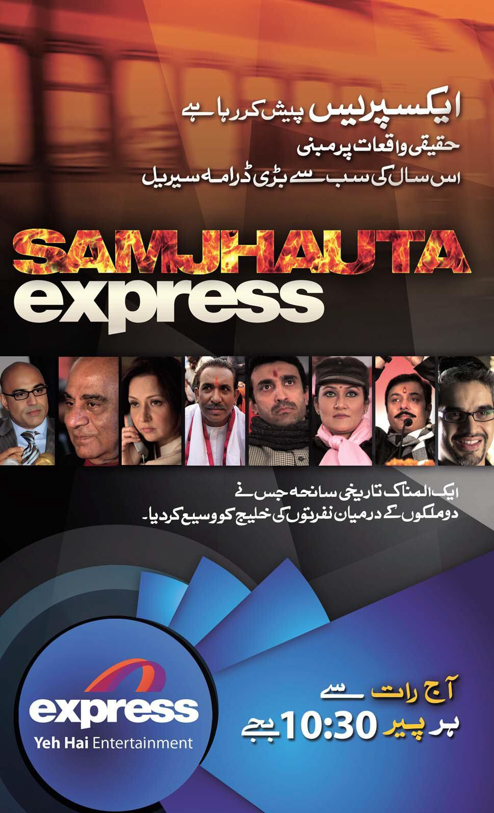 Samjota by Express – 17th December 2012 – Episode 1
