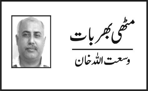 1101711503 1 An Article About Reality of India by Wusatullah khan