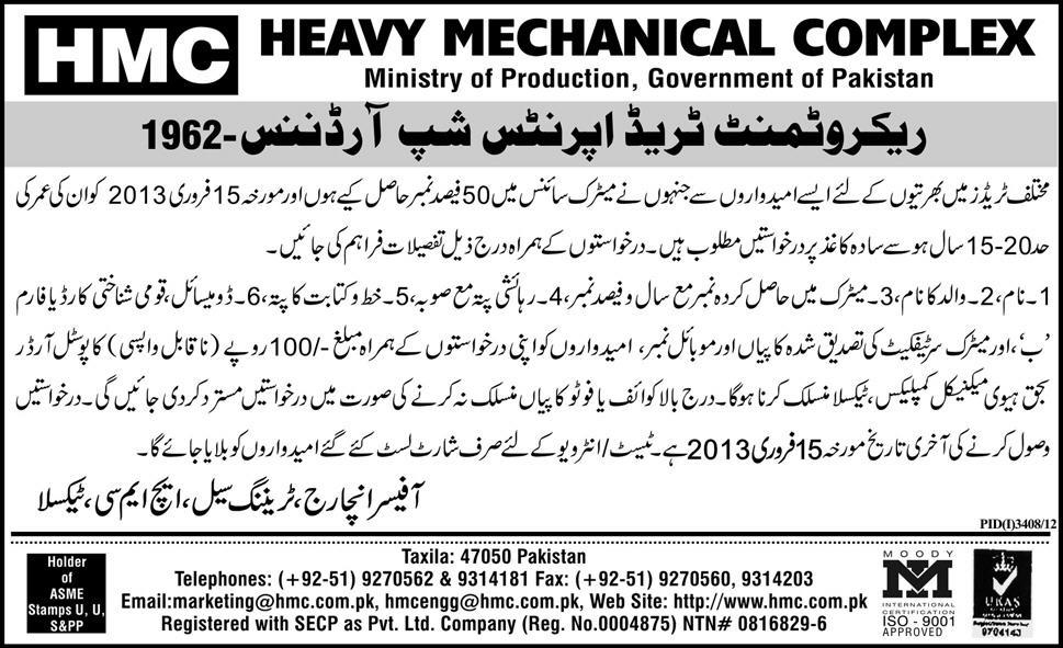 job advertisement in daily express
