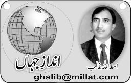 Asadullah Ghalib