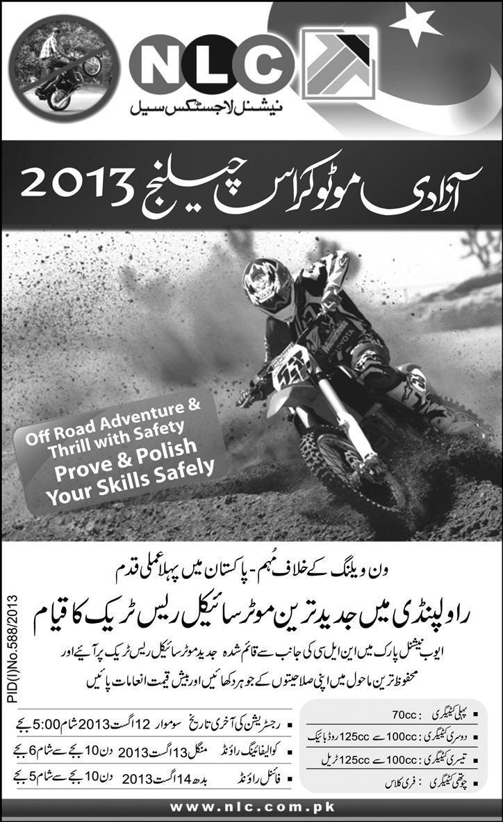 freedom of press in pakistan pdf