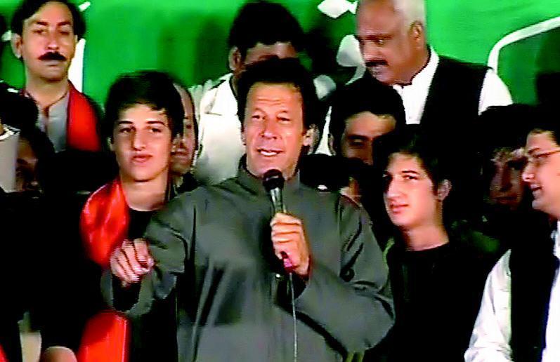 Imran Khans Sons Join Islamabad Dharna